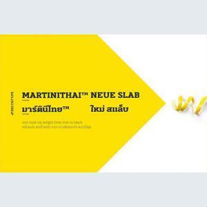 martinithai-neue-slab